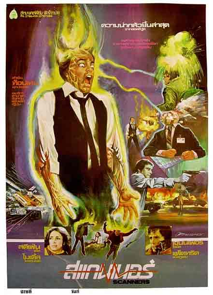 scanners-1981