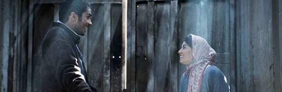 از میانِ فیلم های جشنواره ی سی و دومِ فجر: نگاهی به فیلم چند متر مکعب عشق