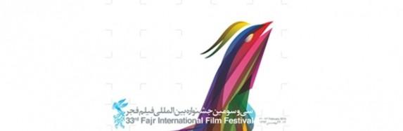 کوتاه، درباره ی فیلم های جشنواره ی سی و سوم فجر