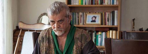 نگاهی به فیلم آذر، شهدخت، پرویز و دیگران