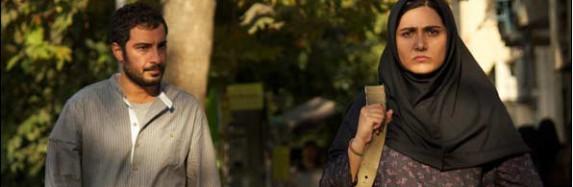 از میانِ فیلم های جشنواره ی سی و دومِ فجر: نگاهی به فیلم عصبانی نیستم!