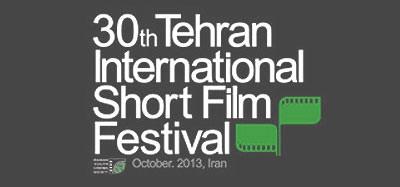 روزنوشت های سی اُمین جشنواره ی فیلم کوتاه تهران – قسمت سوم