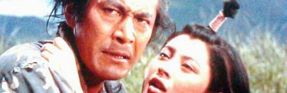 نگاهی به فیلم سامورایی میاموتو موساشی Samurai: Miyamoto Musashi